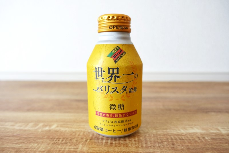 260mlの缶コーヒー