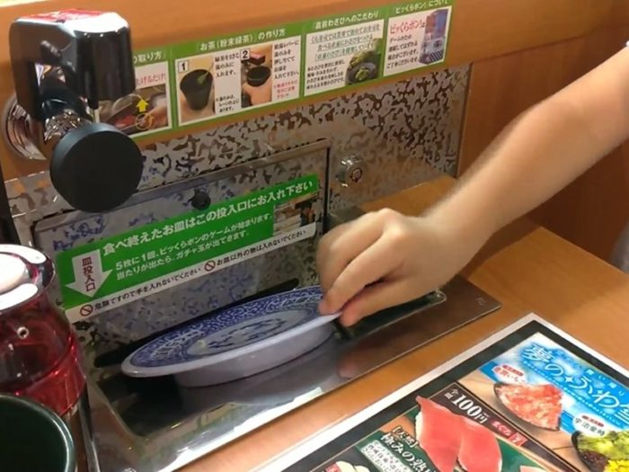 くら寿司のお皿回収