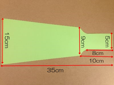 ダンボールで羽子板の作り方手順1