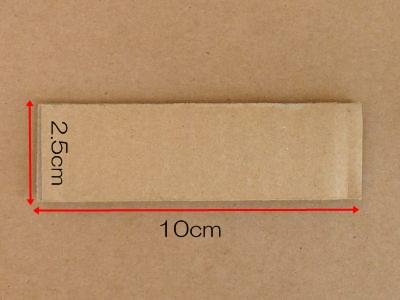 ダンボールで羽子板の羽の作り方手順1