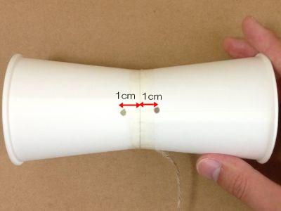 紙コップでけん玉の作り方手順10