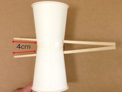紙コップでけん玉の作り方手順12