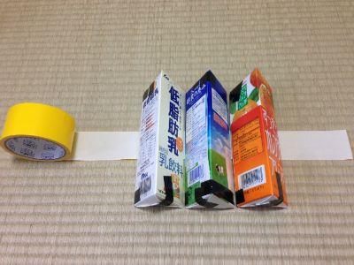 六角形の牛乳パック椅子の作り方手順17
