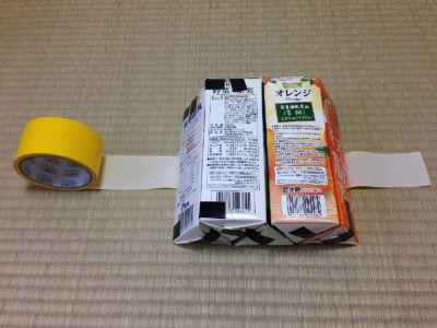 六角形の牛乳パック椅子の作り方手順18