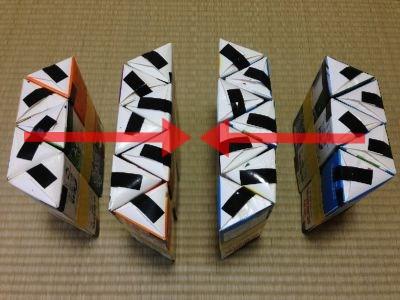 六角形の牛乳パック椅子の作り方手順24