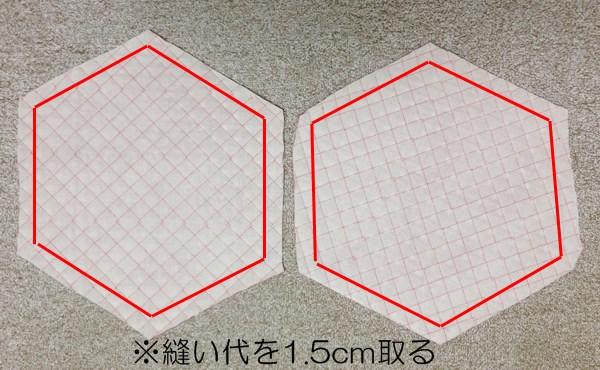 牛乳パック椅子カバーの作り方手順3
