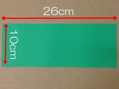 トイレットペーパー芯と画用紙で門松の作り方手順8