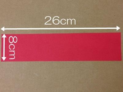 トイレットペーパー芯と画用紙で門松の作り方手順12