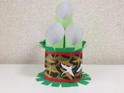 トイレットペーパー芯と画用紙で作った門松