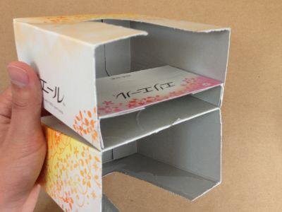 ティッシュ箱で獅子舞の作り方6