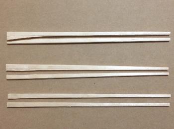 割り箸鉄砲の作り方手順1