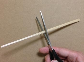 割り箸鉄砲の作り方手順5