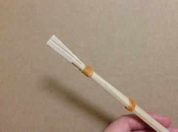 割り箸鉄砲の作り方手順3