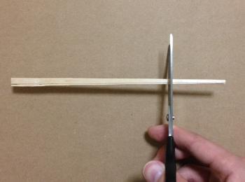 割り箸鉄砲の作り方手順11