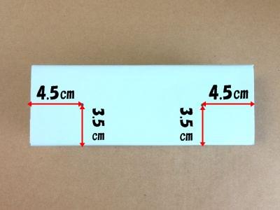 割り箸ゴム鉄砲の的の作り方手順3
