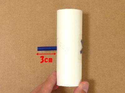 おもちゃ弓矢の作り方手順8