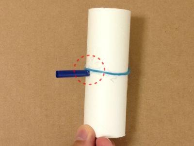 おもちゃ弓矢の作り方手順9
