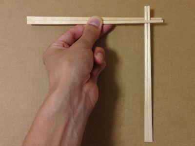 簡単割り箸ゴム鉄砲の作り方手順1