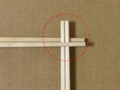 簡単割り箸ゴム鉄砲の作り方手順2