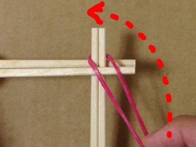簡単割り箸ゴム鉄砲の作り方手順3