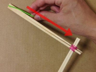 簡単割り箸ゴム鉄砲の作り方手順9