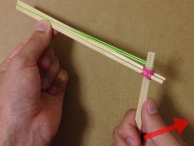 簡単割り箸ゴム鉄砲の作り方手順11