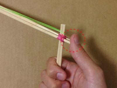 簡単割り箸ゴム鉄砲の作り方手順13