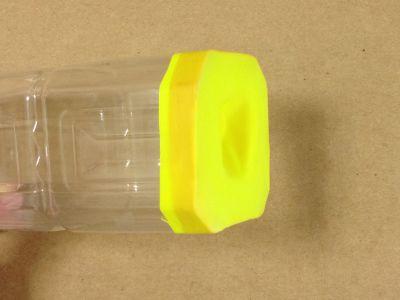 ペットボトルで空気砲の作り方手順4