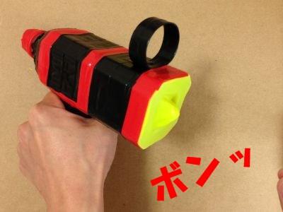 ペットボトル空気砲の遊び方