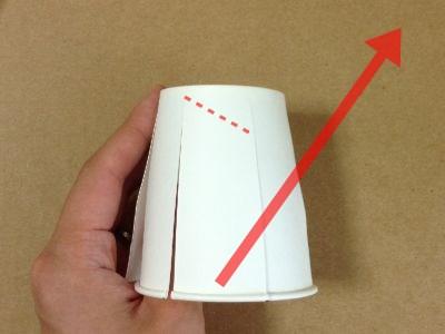 紙コップで風車の作り方手順3