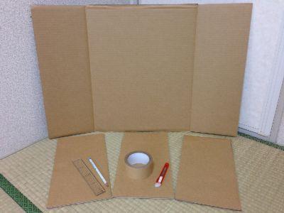 手裏剣の的の作り方手順1