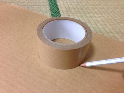 手裏剣の的の作り方手順2