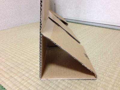 手裏剣の的の作り方手順6