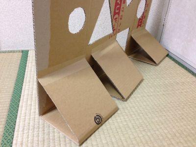 手裏剣の的の作り方手順7