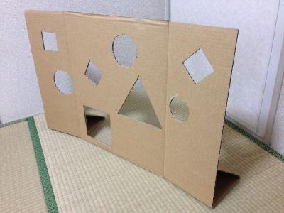 手裏剣の的の作り方手順8